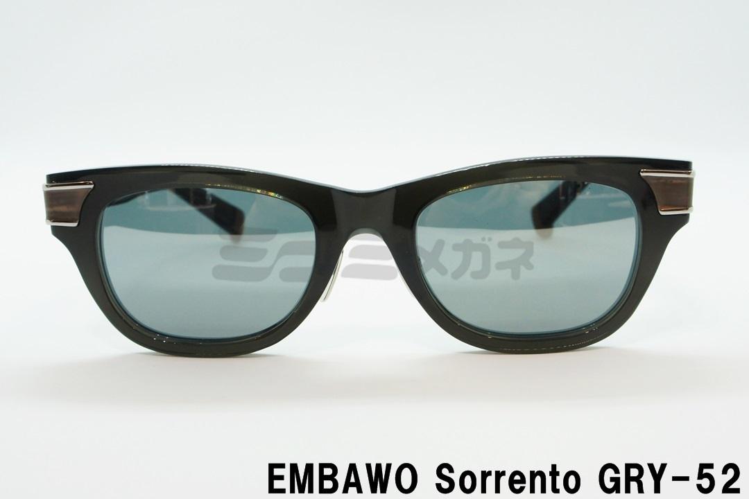 米倉涼子 雑誌着用モデル EMBAWO(エンバオ) Sorrento GRY-52