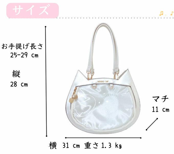 にゃんこフレームレザーバッグ(フェイクレザー)