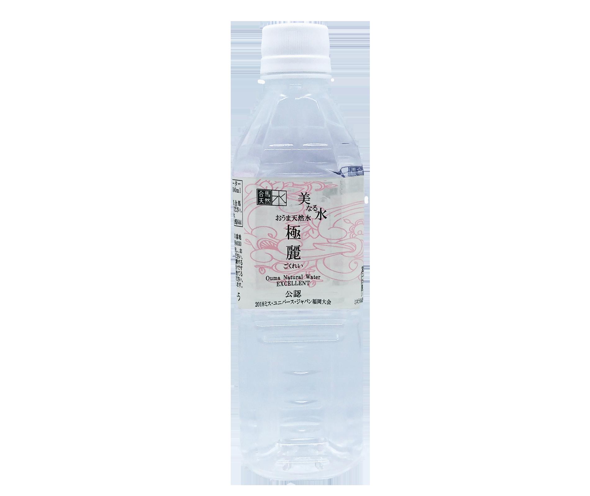 合馬天然水「極麗」500mlペットボトル24本入り