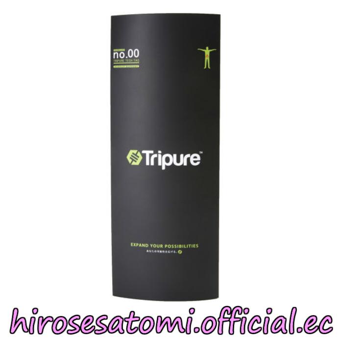 Tripure™アクティブインソール(26.0~28.0cm)