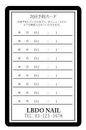 【PU_007】次回予約表カード 縦 黒ふち (裏面専用)