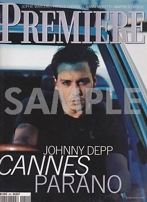5001 PREMIERE(フランス版)255・1998年6月・雑誌