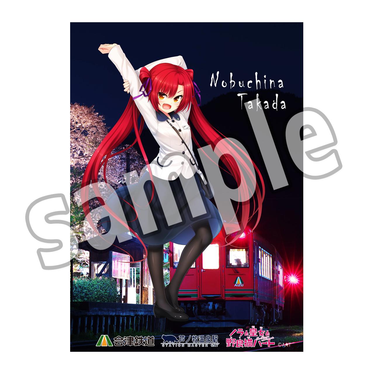高田 ノブチナ【コラボ商品】A4サイズ生写真