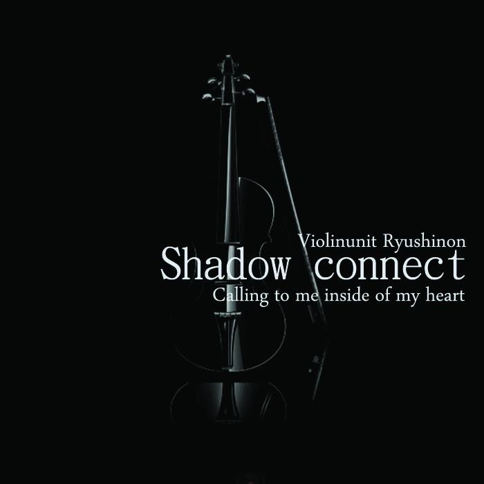 4th Album「Shadow connect」