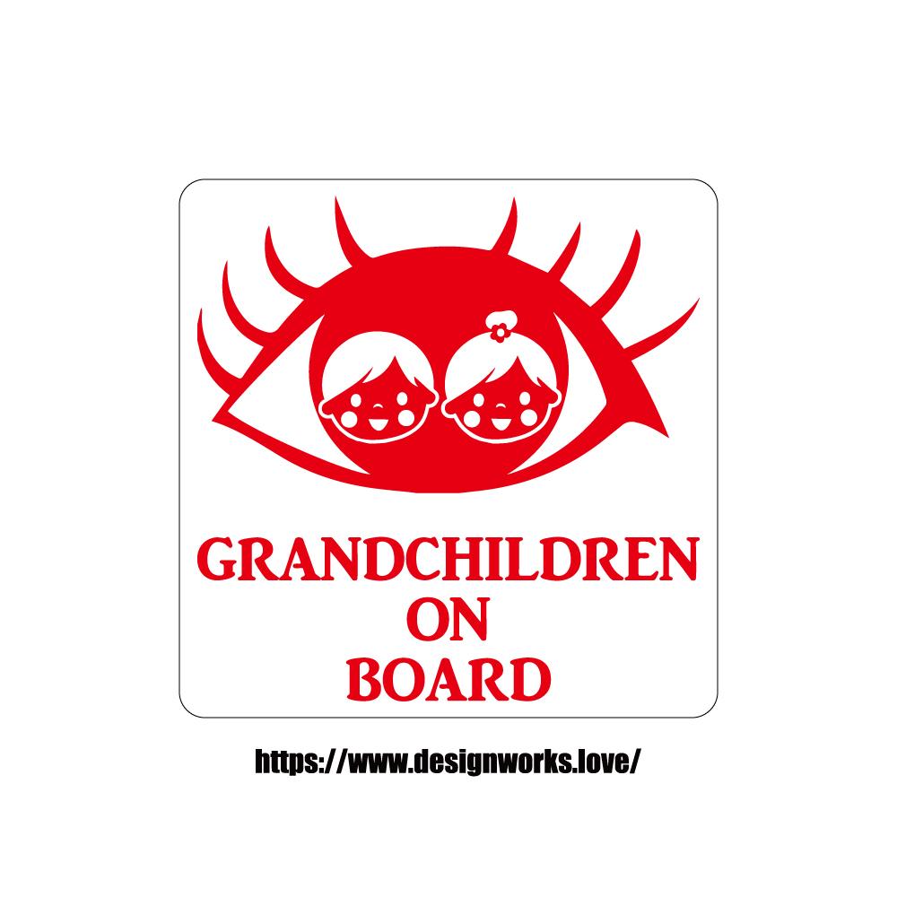 マグネット 全8色 GRANDCHILD ON BOARD BOY&GIRL 目に入れても痛くない 孫が乗っています
