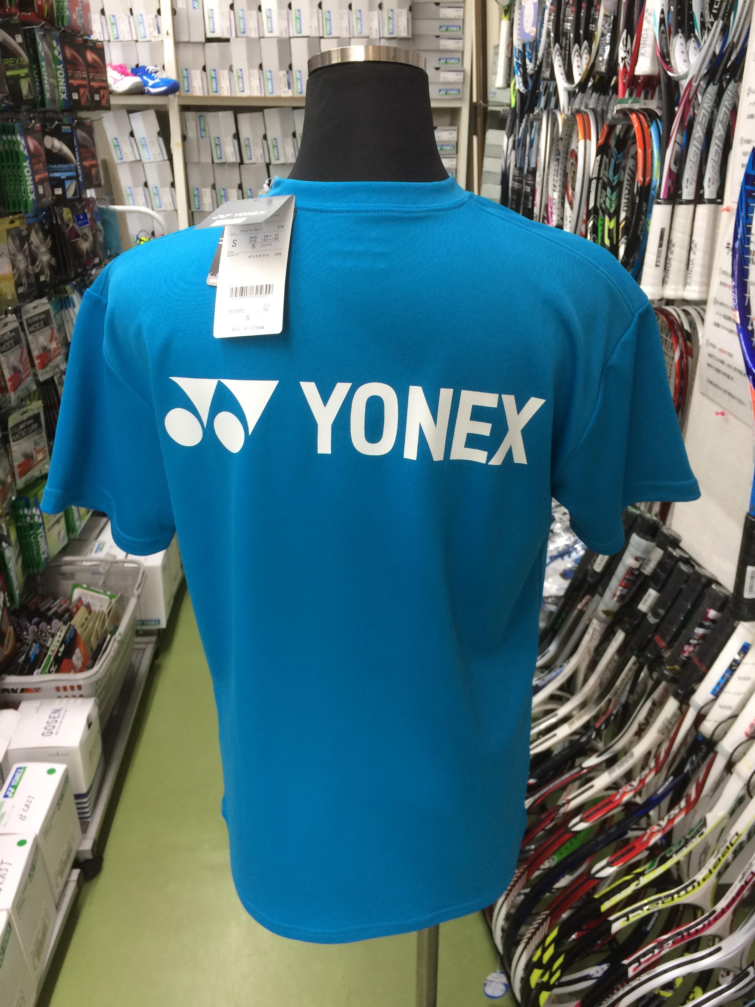 ヨネックス ユニTシャツ 16269Y - 画像2