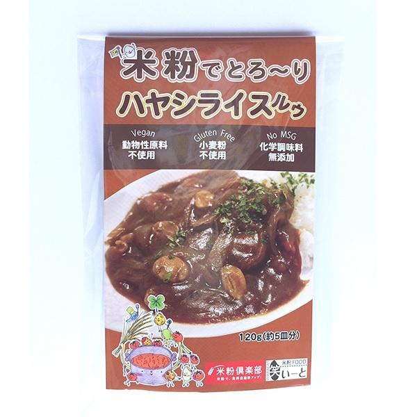 米粉でとろ〜りハヤシライスルゥ