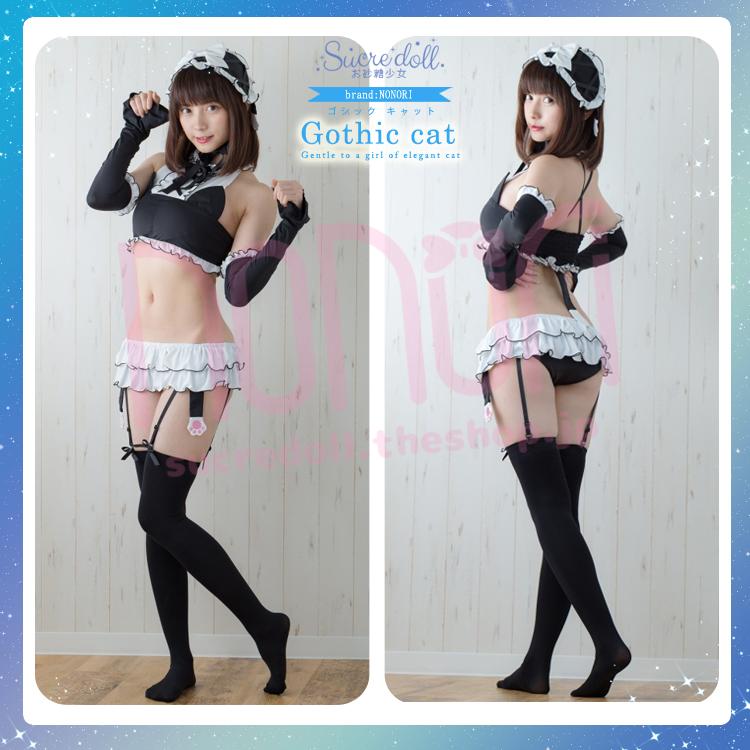 [NONORI] Gothic cat