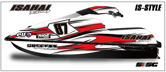 ISAHAI Racing-style