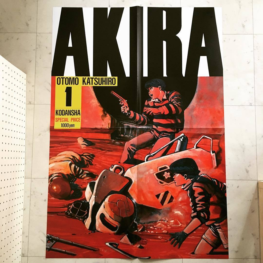 ポスター「大友克洋 AKIRA 1巻読者プレゼント 復刻版」 - 画像1