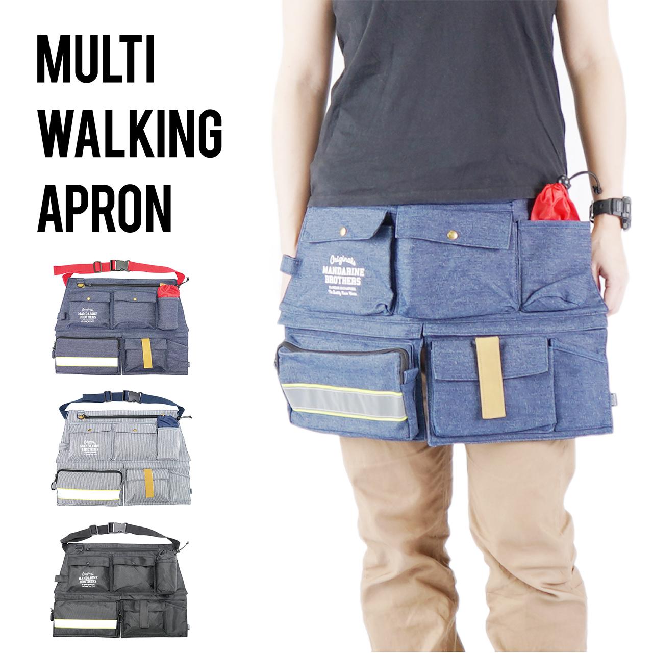 MULTI WALKING APRON マルチウォーキングエプロン