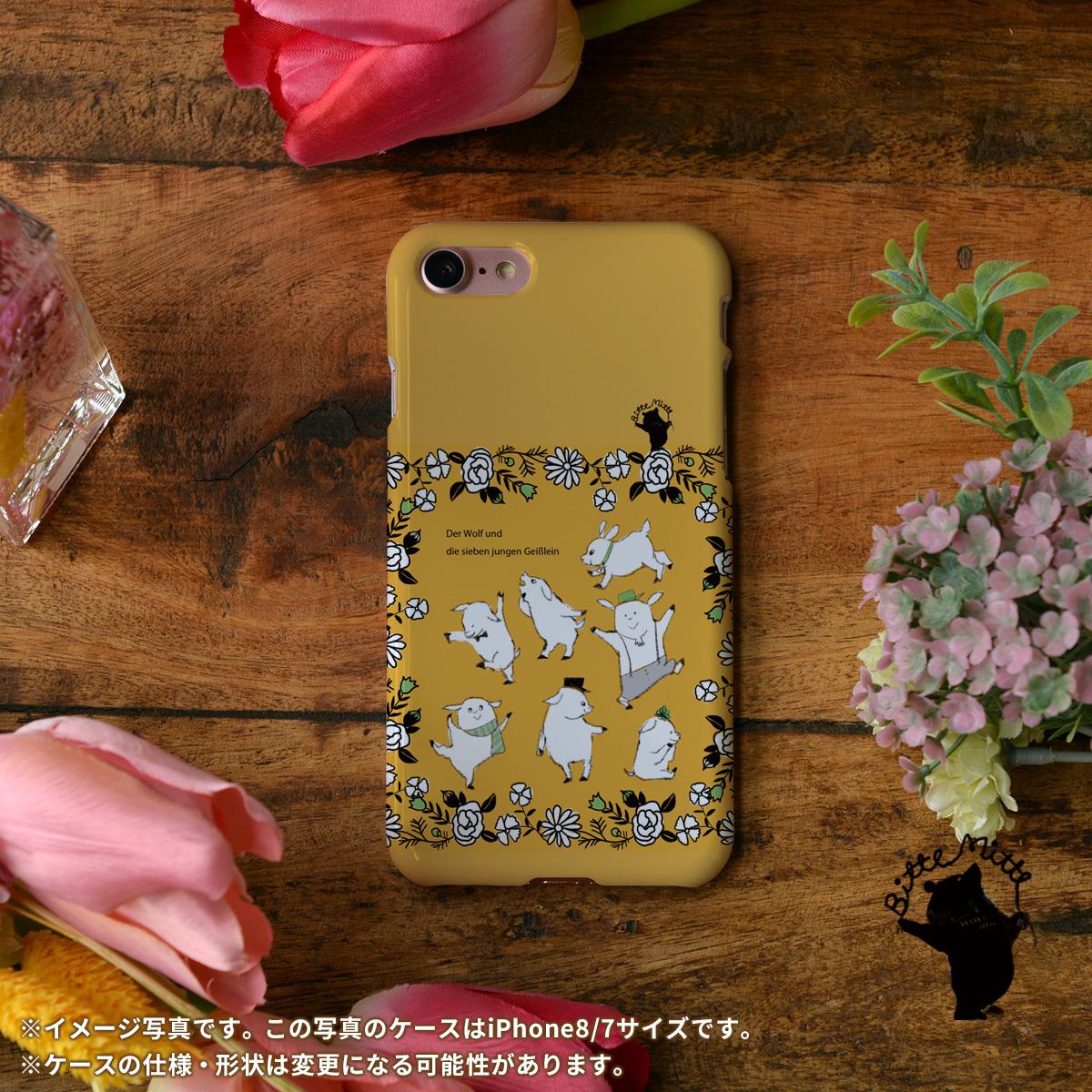 iphone8 ハードケース おしゃれ iphone8 ハードケース シンプル iphone7 ケース かわいい 山羊 ボタニカル 花 七匹のコヤギと花畑/Bitte Mitte!