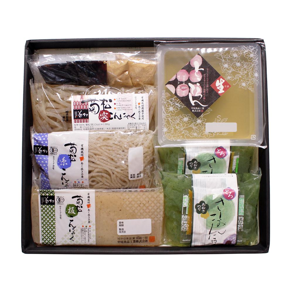 【送料無料】【夏限定】菊松セット ●要冷蔵●
