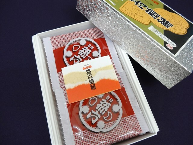 孫六煎餅(8枚入り)