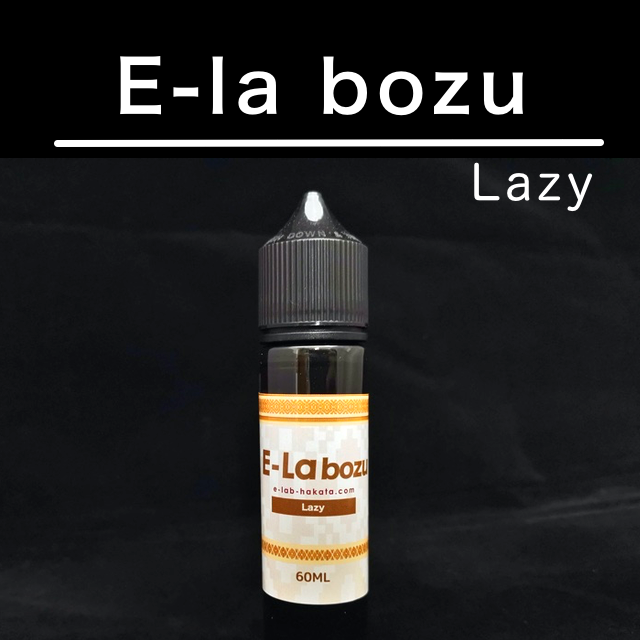 E-labozu「Lazy」60ml