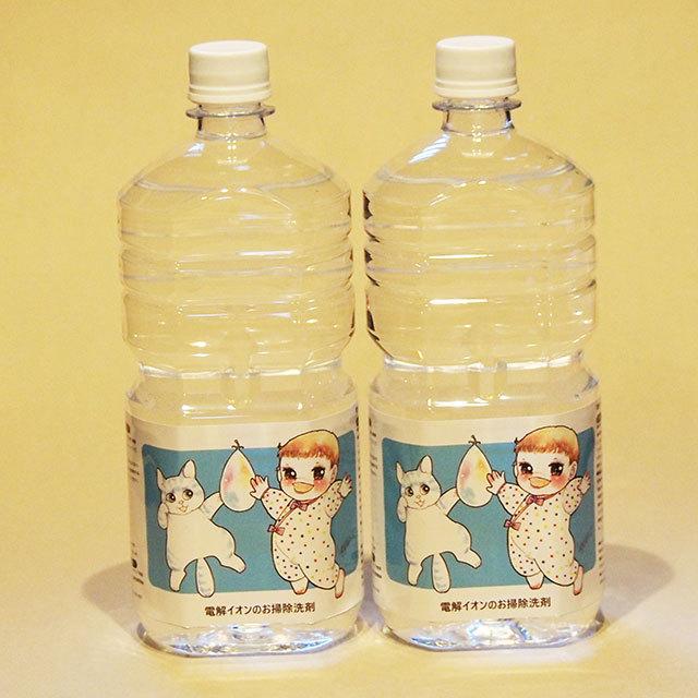 電解イオンのお掃除洗剤1リットル(2本)