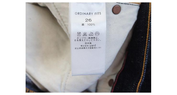 ORDINARYFITS オーディナリーフィッツ FARMERS 5P DENIM one wash メンズ レディース デニム パンツ 5ポケット ワンウォッシュ 春 夏 秋 冬 通販 【返品交換不可】 (品番om-p108ow)