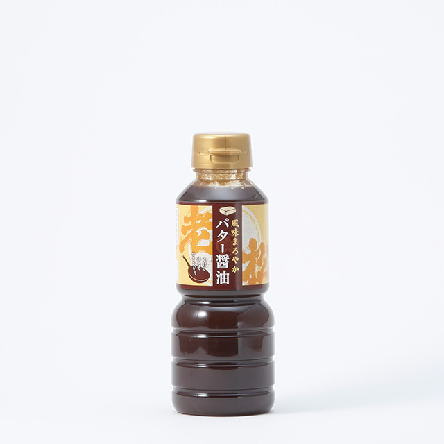 老松 バター醤油【350g】 - 画像1