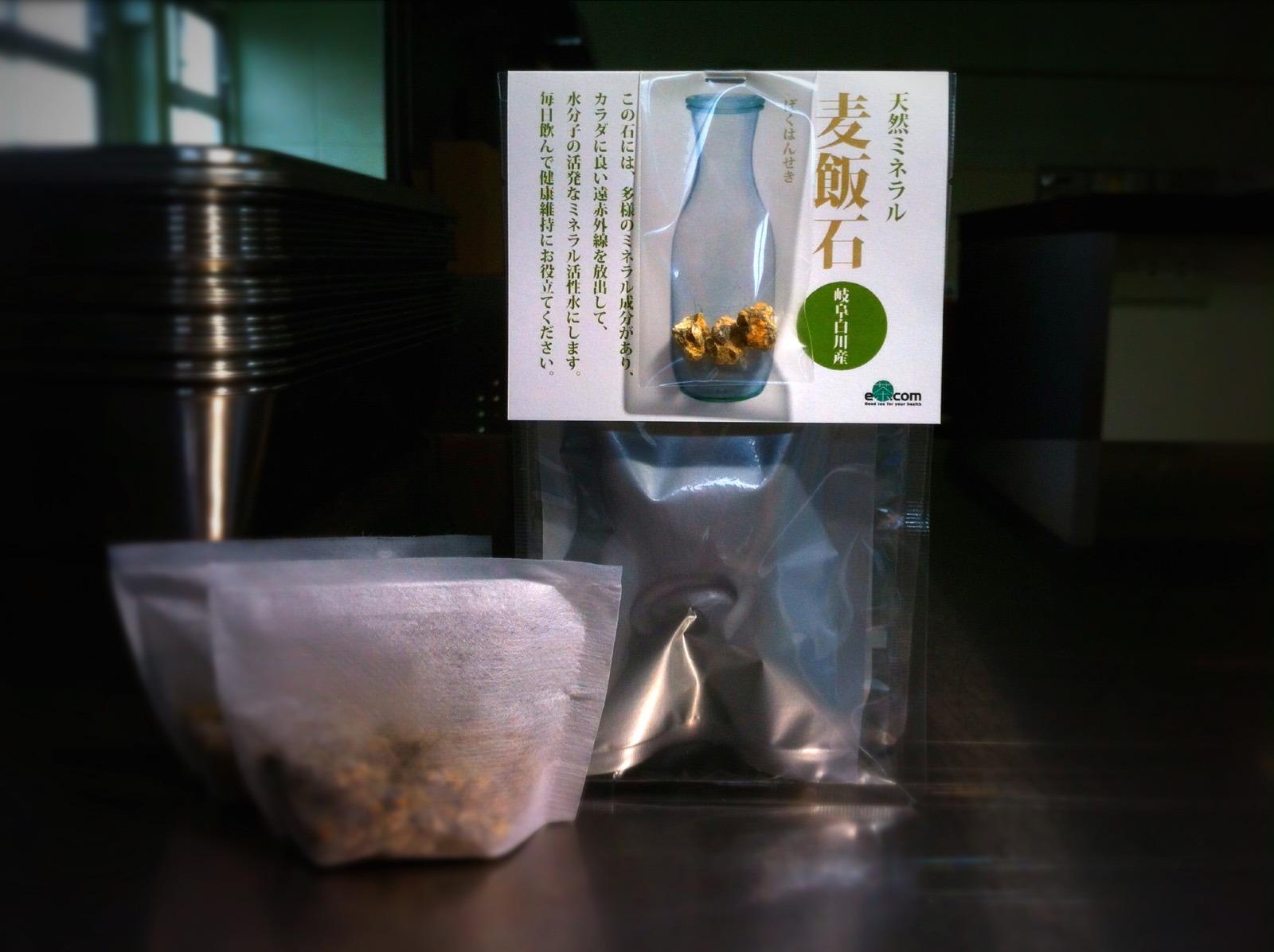 天然ミネラル麦飯石