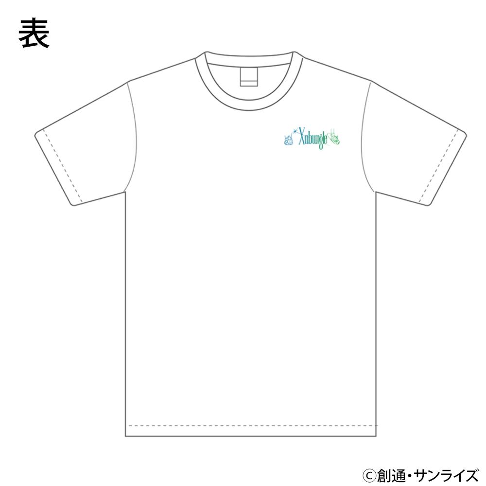 『戦闘メカ ザブングル』 Tシャツ「ザブングル&ウォーカーギャリア」