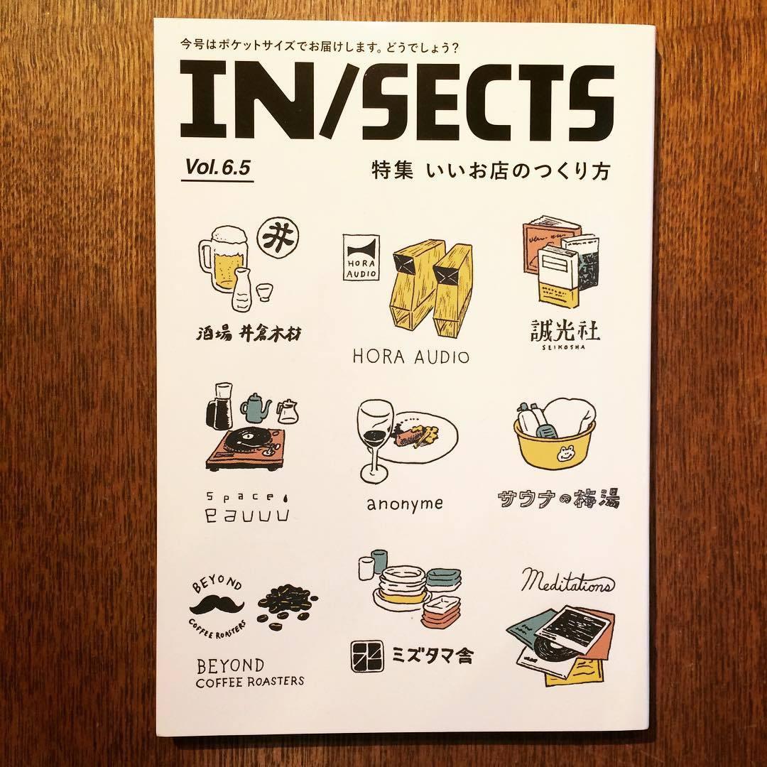 リトルプレス「IN/SECTS(インセクツ) vol.6.5 特集:いいお店のつくり方」 - 画像1