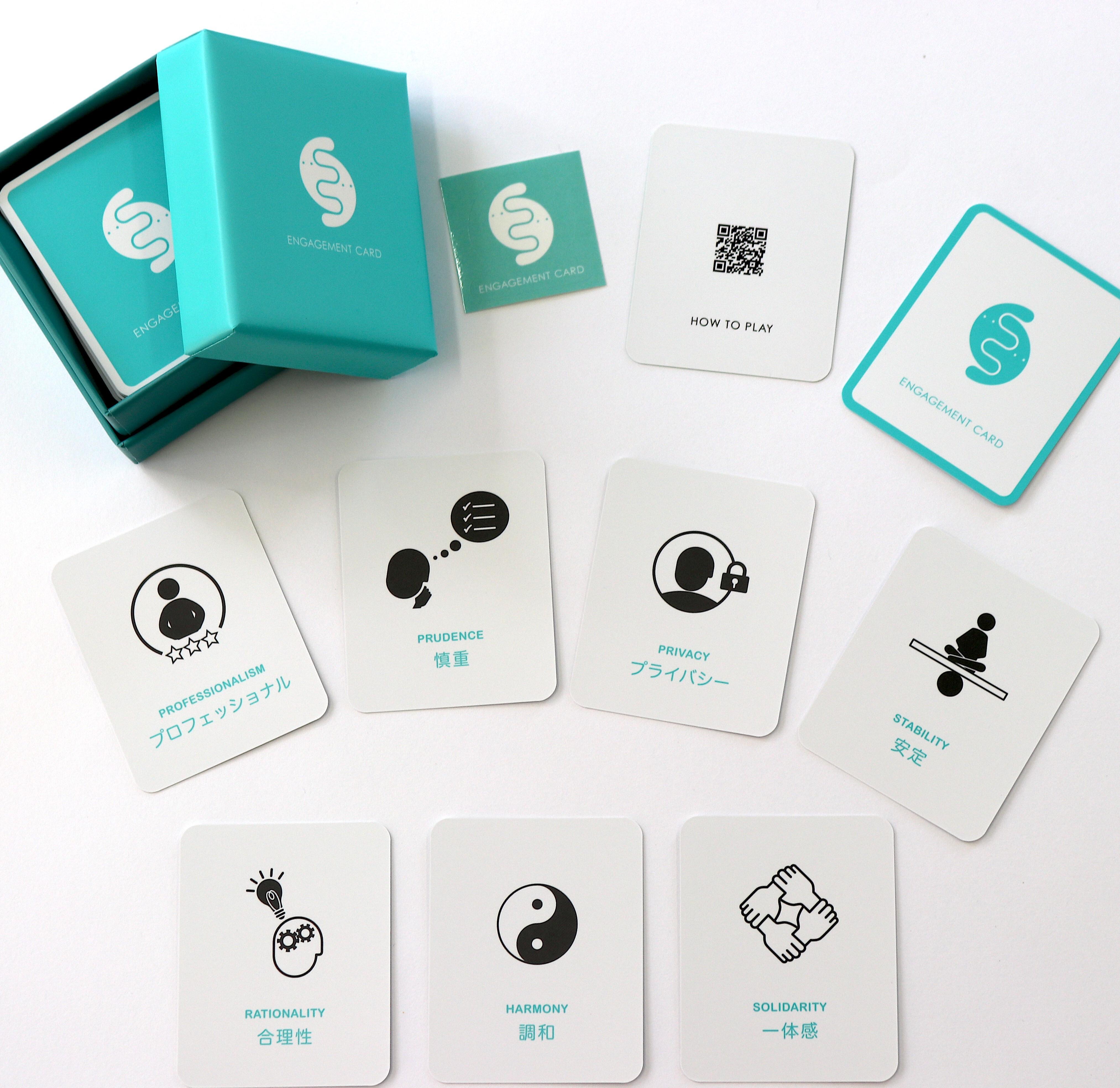 【カード】世界最高のチームを目指す!働きがいと生産性を向上させるエンゲージメントカード(日本製)
