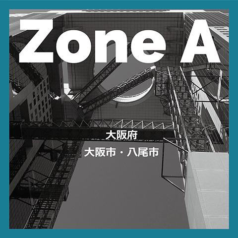 ワークグループレッスン(ゾーンA)…6名