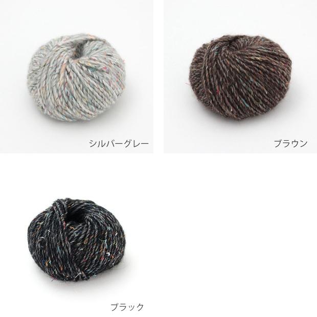 【編み物キット】セータ―(糸:No.5)