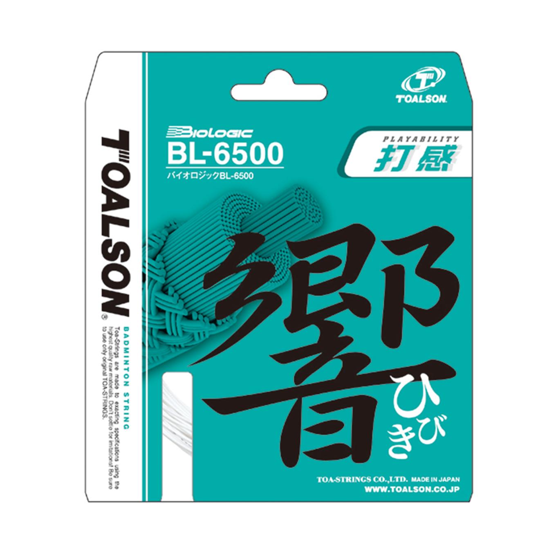 バイオロジック BL-6500 【830650】