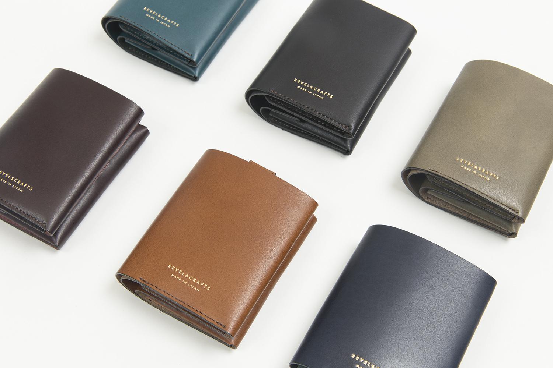 二ツ折コンパクト財布 - ENOUGH ブルー | REVEL&CRAFTS コンパクトレザーウォレットメーカー直営