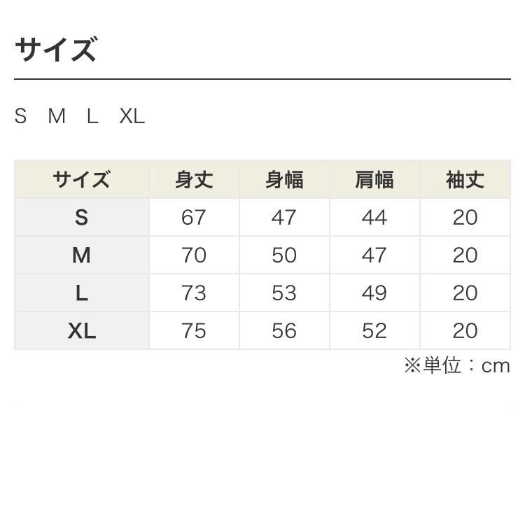 rarat/BLK/モノトーン【シンプルデザインTシャツ】©mayu_color.888