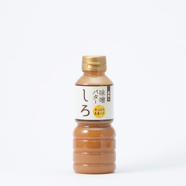 老松 味噌バターしろ【350g】 - 画像1
