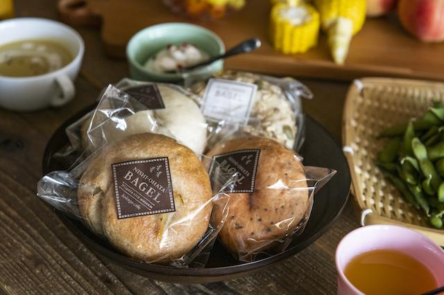 【冷凍・全国発送】西大畑ベーグル全種14個セット