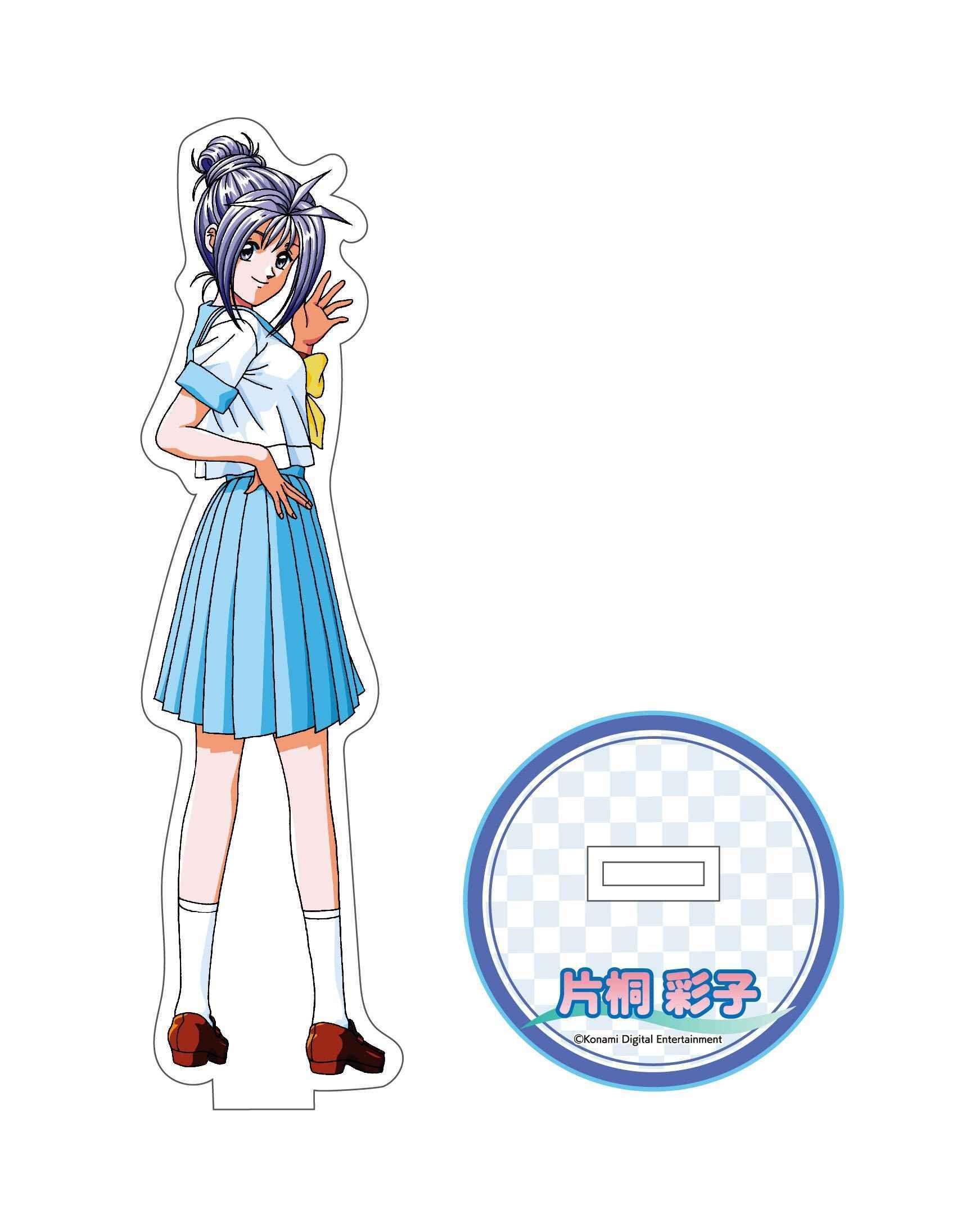 ときめきメモリアル アクリルスタンド 片桐彩子