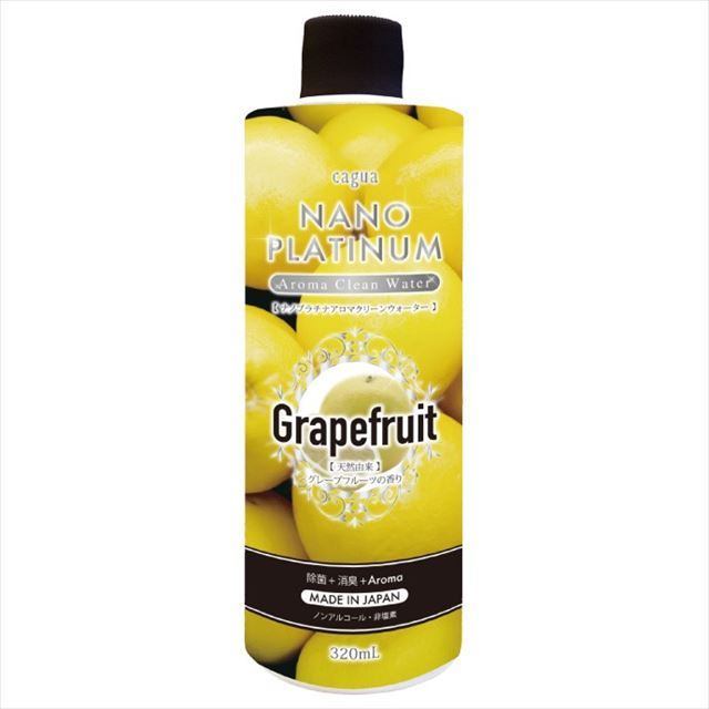 アロマウォーター 除菌 消臭 芳香剤 ナノプラチナ・アロマ・クリーンウォーター グレープフルーツ - 画像1