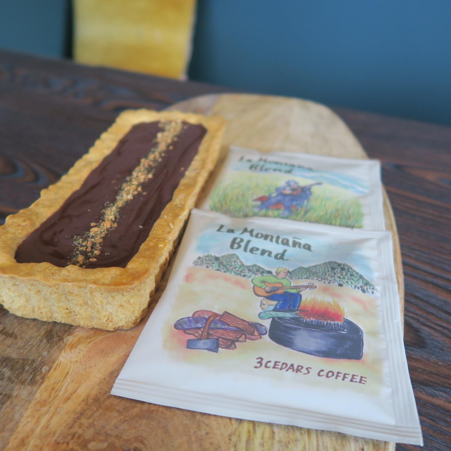 究極の生チョコタルト・coffee set