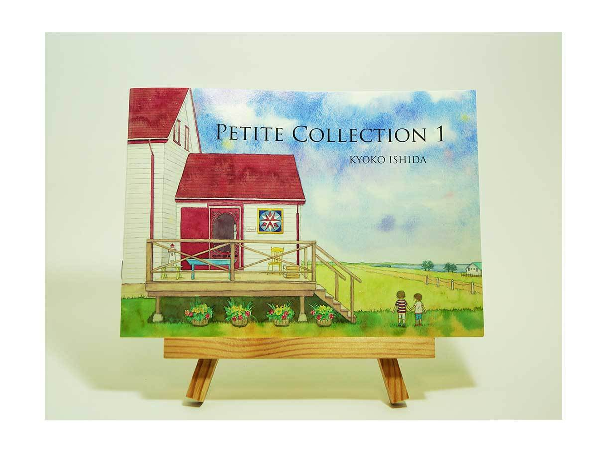 PETITE COLLECTION1  作品冊子 A5サイズ