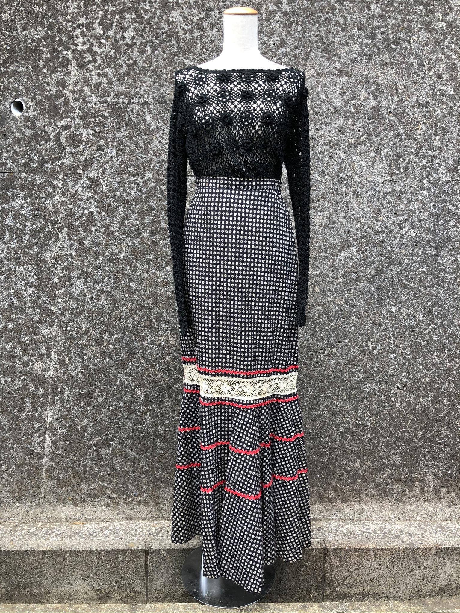 vintage long mermaid skirt