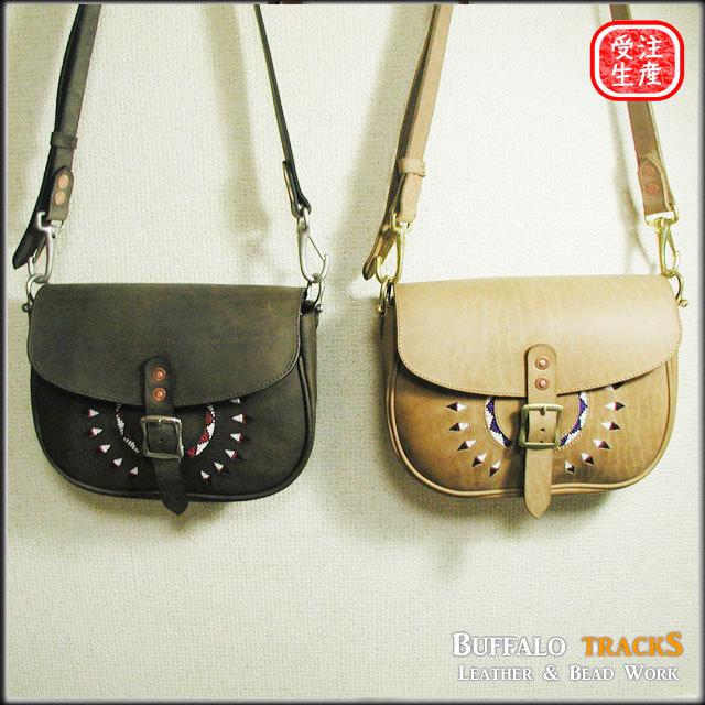 Leather Bag / LSB-004