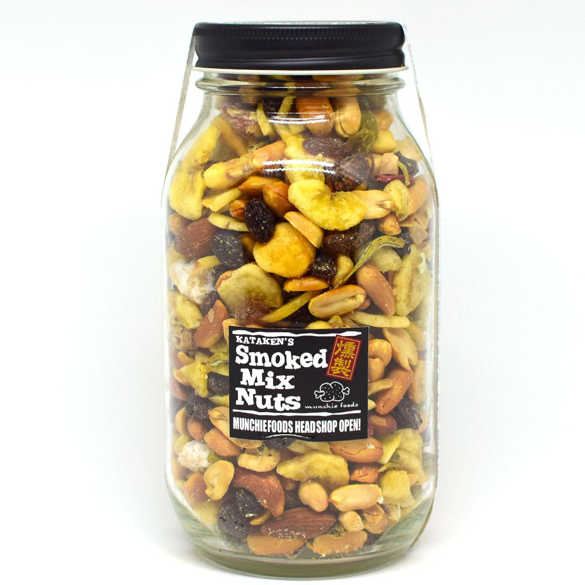 MUNCHIE FOODS(マンチーフーズ)Smoked Mix Nuts Large Bottle スモークドミックスナッツ 燻製