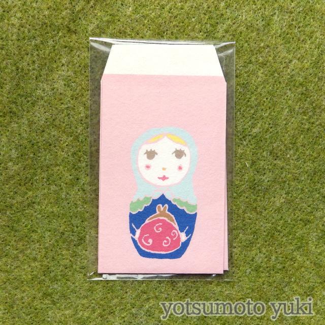 ぽち袋(小) - マトリョーシカ(3枚入り) - ヨツモトユキ - no12-yot-04