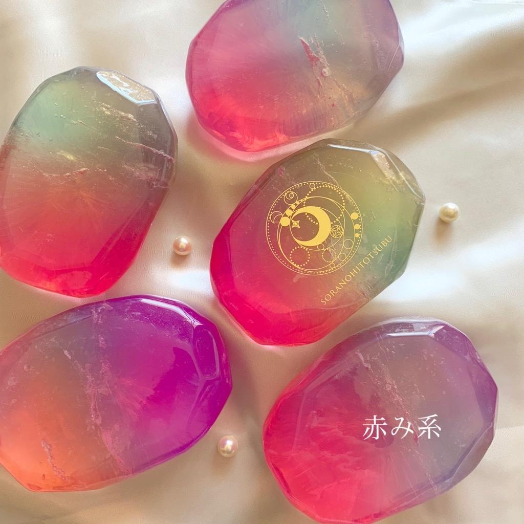 宙のhitotsubu soap ~a sense of beauty~