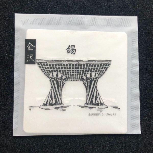 敷物『金沢駅鼓門』