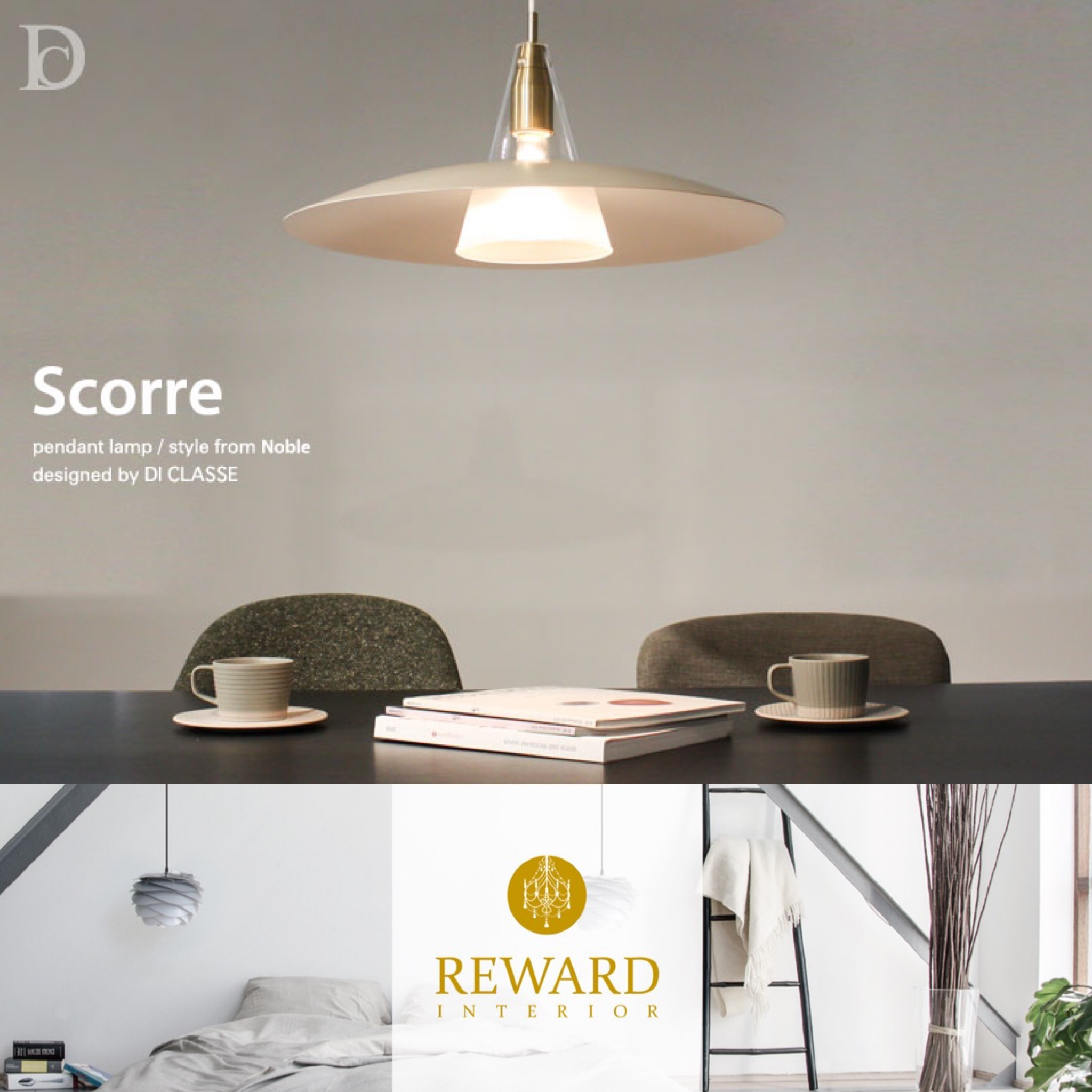 Scorre pendant lamp スコーレ ペンダントランプ 照明 DI-CLASSE 全2色