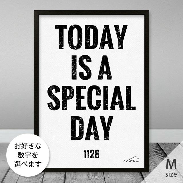 記念日が入るアートM(A4サイズ)お祝い