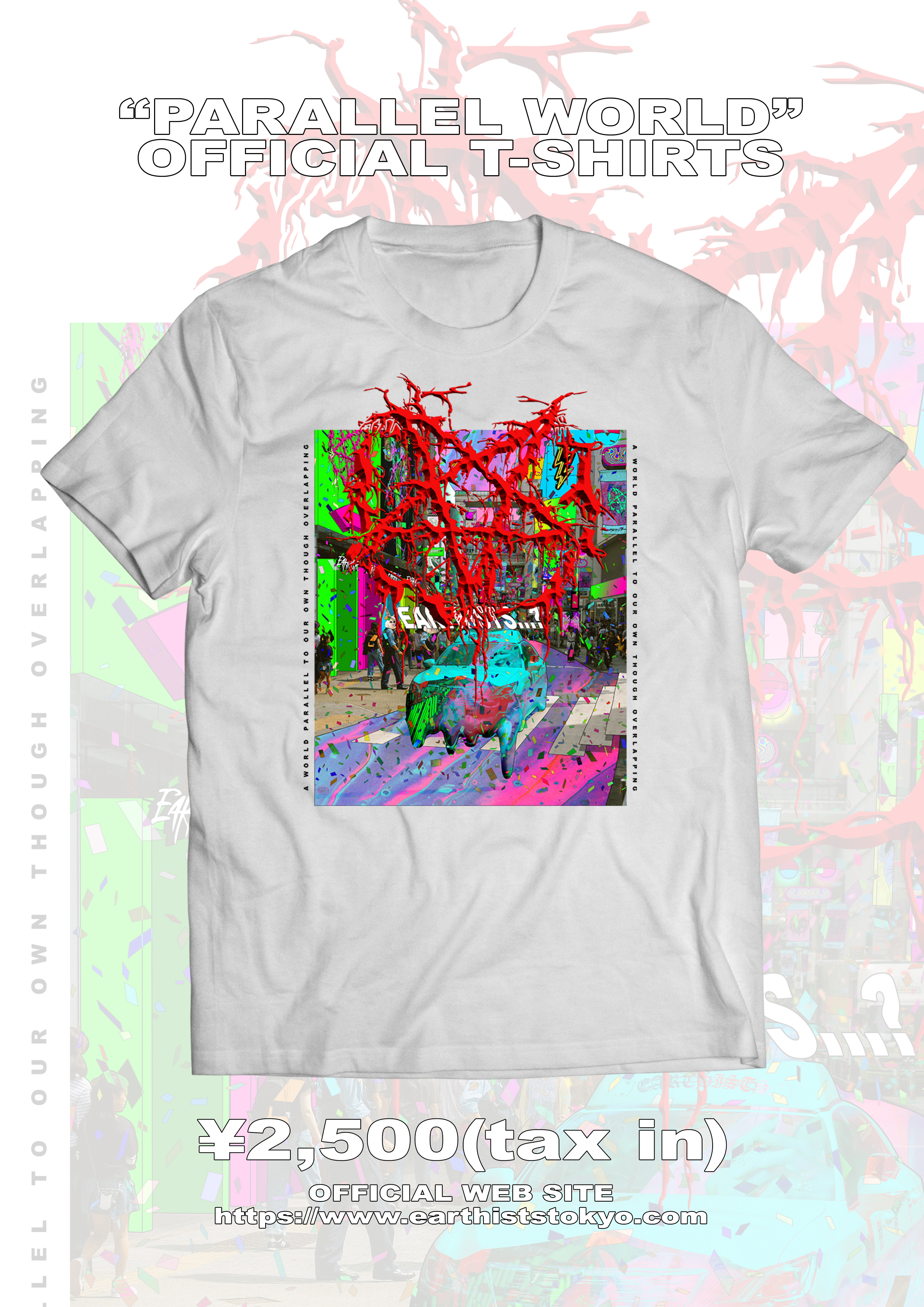 """""""PARALLEL WORLD"""" OFFICIAL T-SHIRTS - 画像2"""
