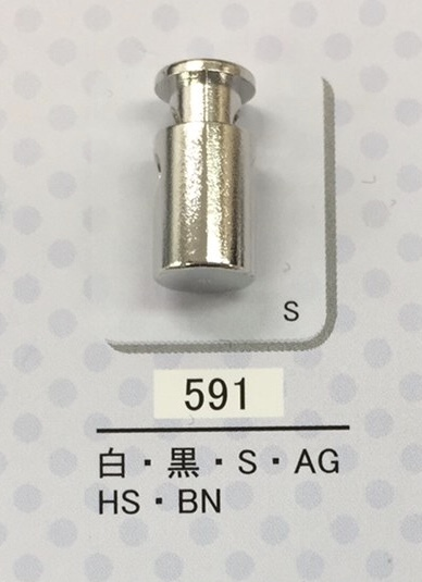 日本製コードストッパー プラスチック 黒白/メッキ 1個穴 3mm径