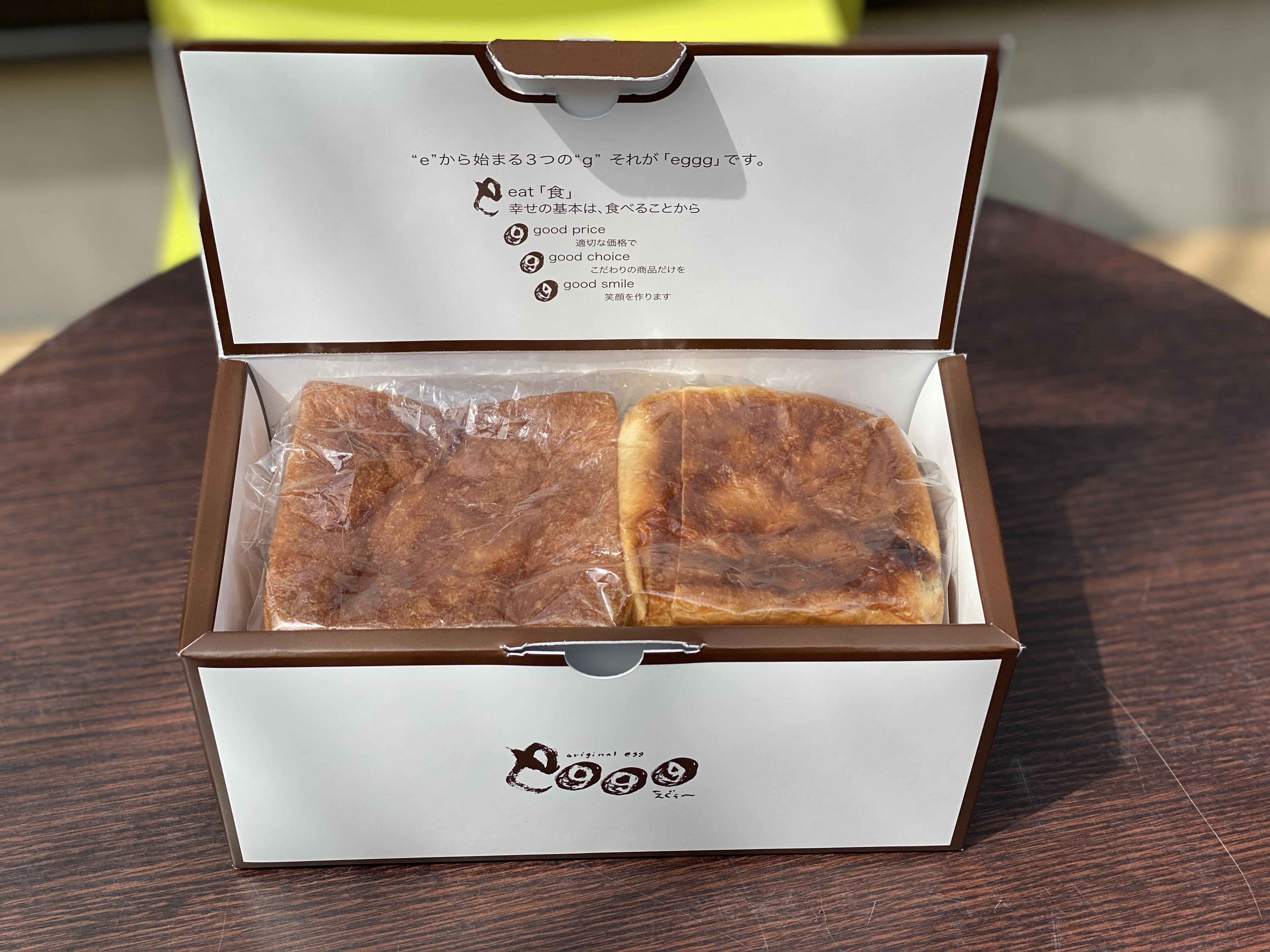 プレーン・レーズン食パン各1個