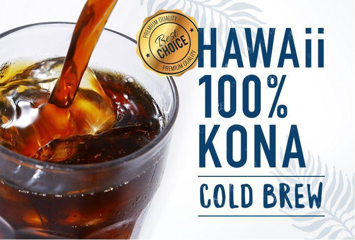 リルジーンファーム  ハワイ 100%コナ コールドブリューコーヒー(水出しアイスコーヒー)1袋 50g 800cc用