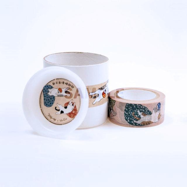猫小姐-マスキングテープ 「每天都要睡飽飽紙膠帶」